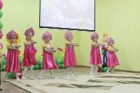 В Туле открылся новый детский сад, Фото: 5