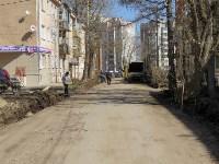 Ремонт дороги на ул. Демьянова. 12 апреля 2016 года, Фото: 1
