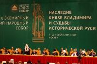 Владимир Груздев принял участие в открытии XIX Всемирного Русского Народного Собора, Фото: 5