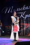 Тульская красавица -2013, Фото: 249