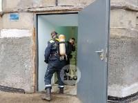 Эвакуация МФЦ, Фото: 6