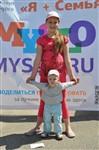 Мама, папа, я - лучшая семья!, Фото: 146