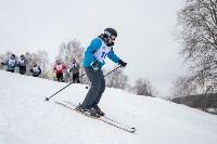 Третий этап первенства Тульской области по горнолыжному спорту., Фото: 55