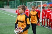 Молодежка тульского «Арсенала» провела мастер-класс, Фото: 32