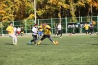 1/8 финала Кубка «Слободы» по мини-футболу 2014, Фото: 43