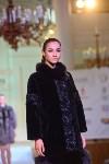 В Туле прошёл Всероссийский фестиваль моды и красоты Fashion Style, Фото: 71