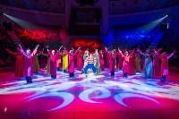 Тульский цирк, Фото: 72