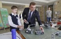 В Туле открылся Всероссийский форум «Школа будущего. Будущее школы», Фото: 24
