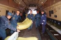 Тульские спасатели летят ликвидировать последствия урагана в Крыму, Фото: 6