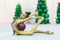Кубок общества «Авангард» по художественной гимнастики, Фото: 37