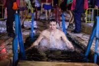 Крещенские купания - 2017, Фото: 35