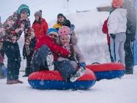 Зимние развлечения в Некрасово, Фото: 91