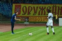 «Арсенал» - «Оренбург» - 0:0, Фото: 117