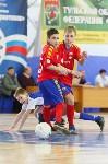 Областной этап футбольного турнира среди детских домов., Фото: 13