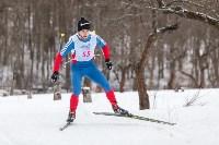 «Яснополянская лыжня - 2016», Фото: 58