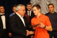 Награждение лучших футболистов Тульской области., Фото: 94