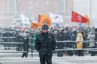 Митинг-концерт в честь годовщины присоединения Крыма к России, Фото: 49