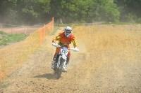 В Туле стартовал праздник мотокросса , Фото: 52