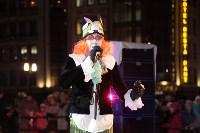 Закрытие ёлки-2015: Модный приговор Деду Морозу, Фото: 42