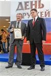 Награждение лауреатов премии им. С. Мосина, Фото: 54