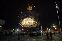 Фейерверк в честь 75-летия обороны Тулы, Фото: 6