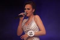 Мисс Студенчество-2013, Фото: 104