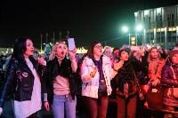 "Концерт группы ""Иванушки"" на площади Ленина, Фото: 31"