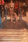 Туляки окунулись в крещенскую прорубь, Фото: 55