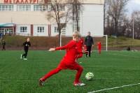 Турнир Льва Яшина в Туле, Фото: 42