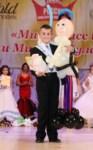 Мини-мисс и мини-мистер Тула-2014., Фото: 96