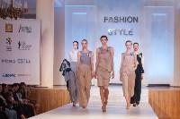 Фестиваль Fashion Style 2017, Фото: 242