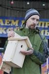Птицы в городе. 26 февраля 2014, Фото: 45