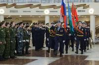 Состоялась церемония принятия юных туляков в ряды юнармейцев, Фото: 12