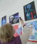 В Туле открылась выставка плакатов, Фото: 7