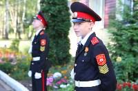 Принятие присяги в Первомайском кадестком корпусе, Фото: 78
