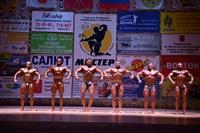 Бодибилдеры в Туле, Фото: 6