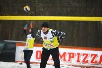II-й турнир по волейболу на снегу., Фото: 17