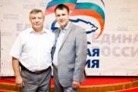 Команда Груздева, Фото: 39