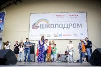 «Школодром-2018». Было круто!, Фото: 458