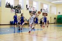 Женский баскетбол, Фото: 38