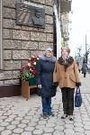 Открытие мемориальной доски Аркадию Шипунову, 9.12.2015, Фото: 54