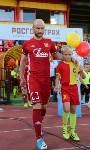 """""""Арсенал""""- """"СКА-Хабаровск"""", Фото: 104"""