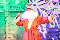 Закрытие ёлки-2015: Модный приговор Деду Морозу, Фото: 53
