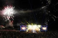 Открытие фестиваля «Среднерусская возвышенность», Фото: 5