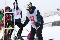 Второй этап чемпионата и первенства Тульской области по горнолыжному спорту., Фото: 14