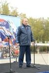 Митинг на площади Искусств, Фото: 7