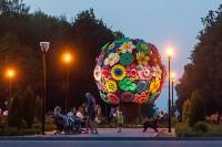 Центральный парк Тулы, Фото: 26