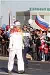 Второй этап эстафеты олимпийского огня: Зареченский район, Фото: 22