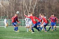 «Арсенал-м» - ЦСКА-м - 0:0, Фото: 47