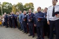 В Тульскую область прибыл ковчег с мощами новомучеников и исповедников Российских, Фото: 26